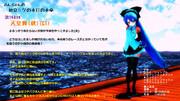 【MMD】おんちゃんの初音ミクの本日の本命『第148回天皇賞(秋)(G1)』