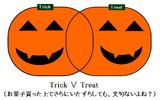 Trick ∨ Treat