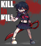KILL!!