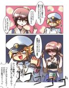 VS加賀さん4