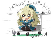 台車で遊ぶのはいいですが
