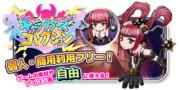 キャラクターズコレクション - Vol.1.0 -