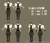 【MMD戦国BASARA】たぬき式宗麟ver.1.33配布