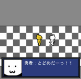 【GIF】イベント設定ミス【RPGツクール】