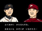 サンキューユッキ 3枚目