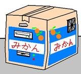 みかん箱のPC