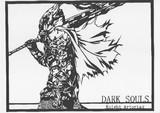 【ダークソウル】アルトリウス【切り絵】
