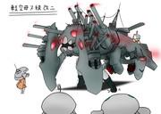 軽空母改造計画-弐