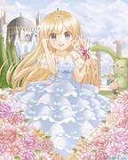 Princess Kururu ☆