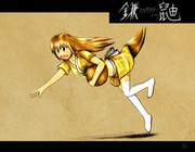 妖怪:鎌鼬(三女)