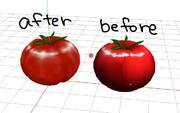 トマト配布します