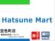 Hatsune Mart