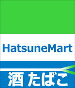 Hatsune Mart part.2