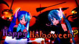 Trick or Treat・・・・・?