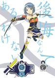 美樹さやか × 仮面ライダー鎧武