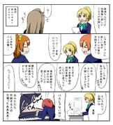 ラブライブ漫画12