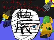 ハロウィン×収穫祭○