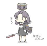 缶これ龍田さん