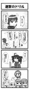 ゆづきけ 89