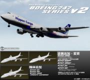 【MMD】Boeing747 Series V2【配布】