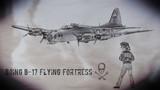 B-17 空飛ぶ要塞2