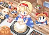 アリスのお菓子作り