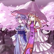 幽々子&紫