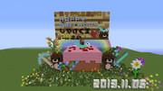 【Minecraft】しゃけくま 27歳おめでとう!
