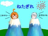 コト&サユ