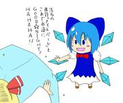 幻想郷のニューリーダー(笑)