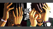 【MMDタイバニ】利きエビ(2)