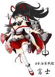 日本海軍戦艦【富士】