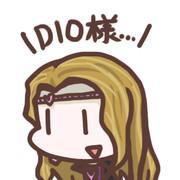 \DIO様…/
