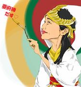 GOUNN MVより。漢字博士