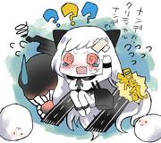 混乱E-4姫