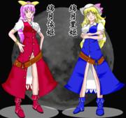 [東方] 綿月姉妹はやっぱり普通に立っていてもパンツが見える様です