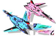 第12回 MMD杯用 改変YF-19 風姫1号機(青) 2号機(ピンク)