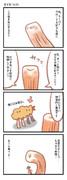 【漫画】恋する♡ちくわ