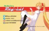 【MMD名刺選手権】Ray-cal