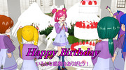 【MMD】今日はあなたの誕生日