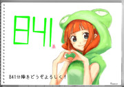 祝!動画投稿500回!CoD公式生放送出演!