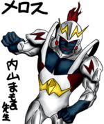 メロス(鎧) 【ゆっくり妖夢がみんなから学ぶ ウルトラ怪獣絵巻】用イラスト