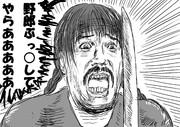 てめぇ(ウボァ)なんか怖かねぇ!