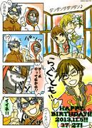 漫画風らぐとも!
