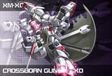 【257】クロスボーンガンダムX0ゴースト