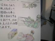 図書館戦争 ポスター