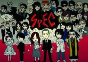 SPEC!!