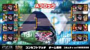 【企画枠】11/17  PS3版 スパⅣチーム戦2on GカップTAG Aブロック