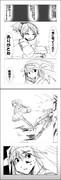 【艦これ】捨て艦ダメゼッタイ漫画その3【榛名の場合】
