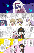 AHSプロ漫画24